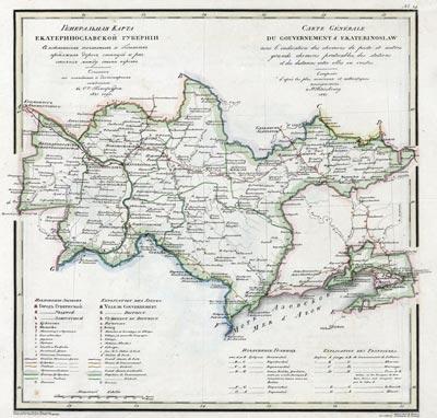 Карта Екатеринославской губернии 1821 года
