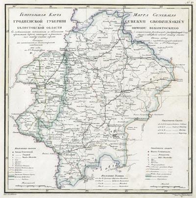 Карта Гродненской губернии 1821 года