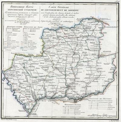 Карта Херсонской губернии 1821 года