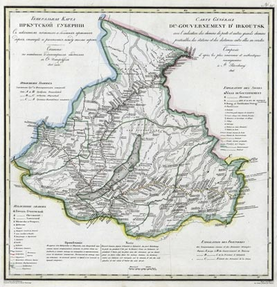 Карта Иркутской губернии 1821 года