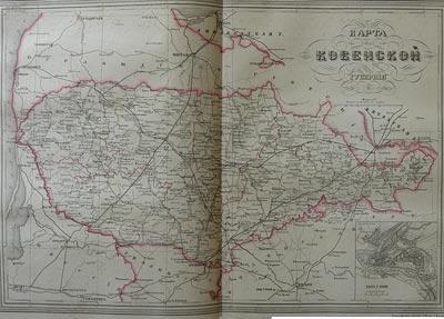 Карта Ковенской губернии 1876 года