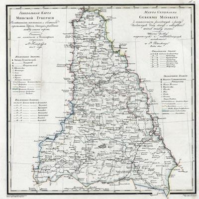 Карта Минской губернии 1821 года