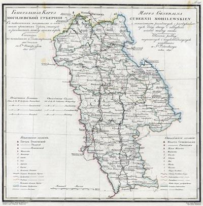 Карта Могилевской губернии 1821 года