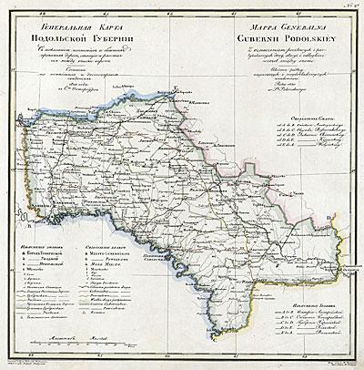 Карта Подольской губернии 1821 года