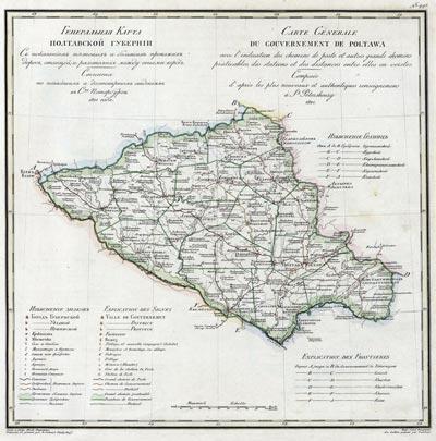 Карта Полтавской губернии 1821 года