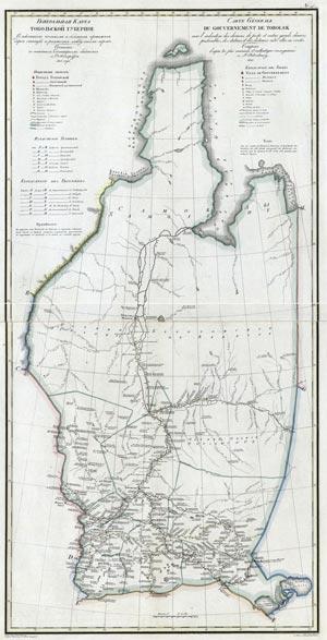 Карта Тобольской губернии 1821 года